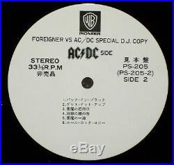 AC/DC vs FOREIGNER rare ORIGINAL 1981 Japan WL PROMO ONLY JAPAN TOUR ALBUM