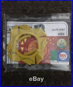 Beyblade Takara Apollon Original Sunlight Gold Version Ultra Rare NIP