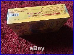 Chucky Very Rare Unopened Medicom Good Guy Kubricks Box Child's Play 2
