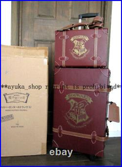 Harry Potter Wizard's Store Trunk Suitcase Set Limited Edition Rare