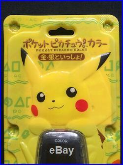 Nintendo Pokemon Pocket Pikachu Color Virtual Pet Pedometer Tamagotchi TEXT Rare