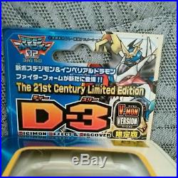 RARE 2001 Digimon Digivice D-3 V-Mon ver. The 21st Century Limited Edition Clear