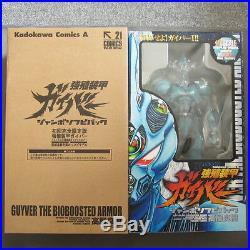 Rare Bioboosted Armor Guyver Jumbo Figure First Limited Pack Figure Kadokawa F/S