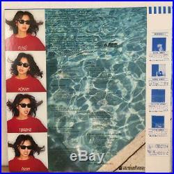 USED TESTED LP TOMOKO ARAN Fuyu Kukan M12515 WARNER BROS JAPAN Vinyl Rare