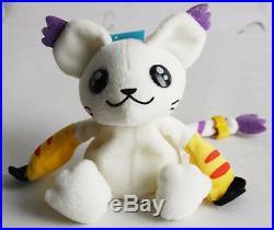 Very Rare 1999 Digimon Gatomon Digi Pals 6 Plush Toy Bandai New With Tags