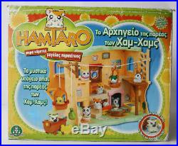 Very Rare 2005 Hamtaro Secret Underground House Playset European New Sealed